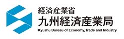 経済産業局